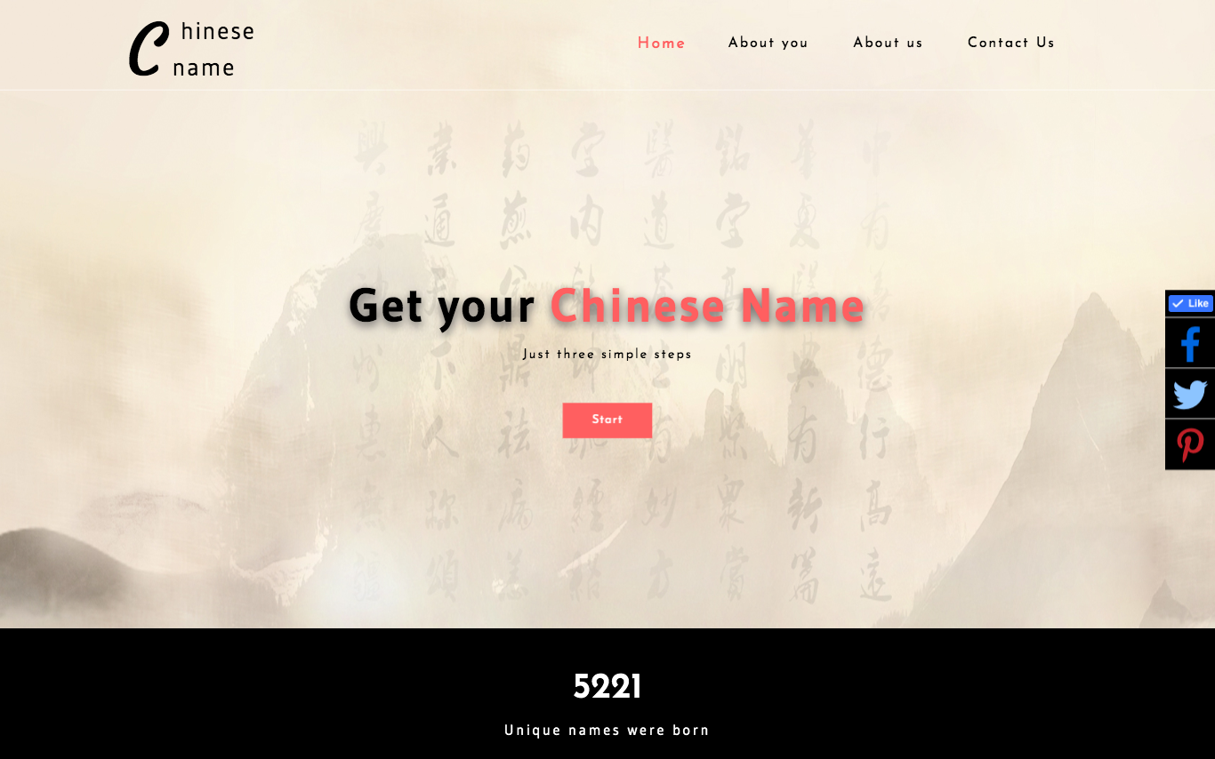 Get your Chinese name中文命名網